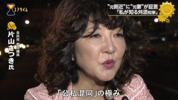 masuzoe_katayama (5)