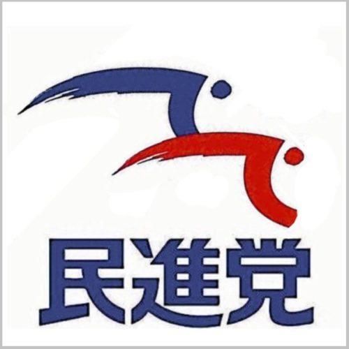 minshintou_logo (1)