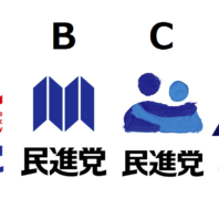 minshintou_logo