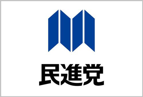 minshintou_logo (2)