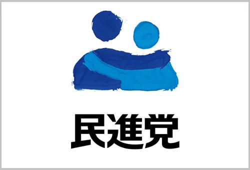 minshintou_logo (3)
