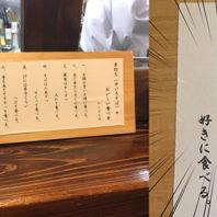 naganosobaya_9kajo0