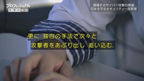 nawatoshio_topgun (23)
