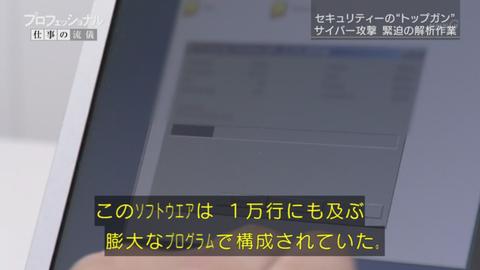 nawatoshio_topgun (5)