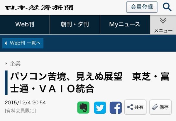 nikkei_rap (1)