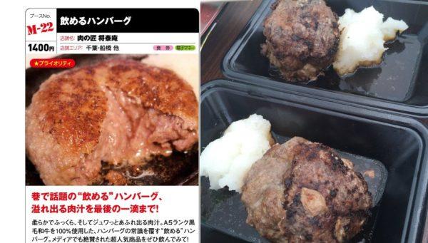 nikufesu_sagi (7)