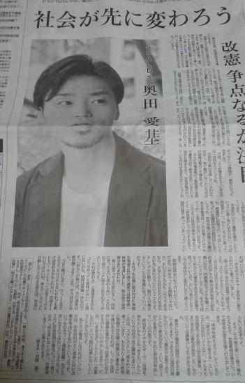 okudaaki_hitotubashi (2)