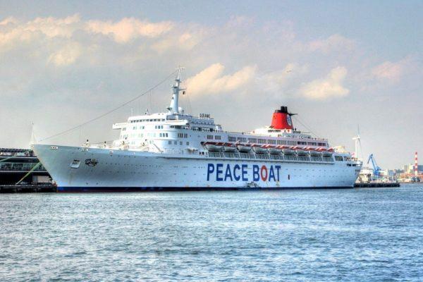 peaceboat_jieitai4