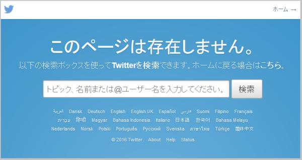 sealds_senkyo (2)