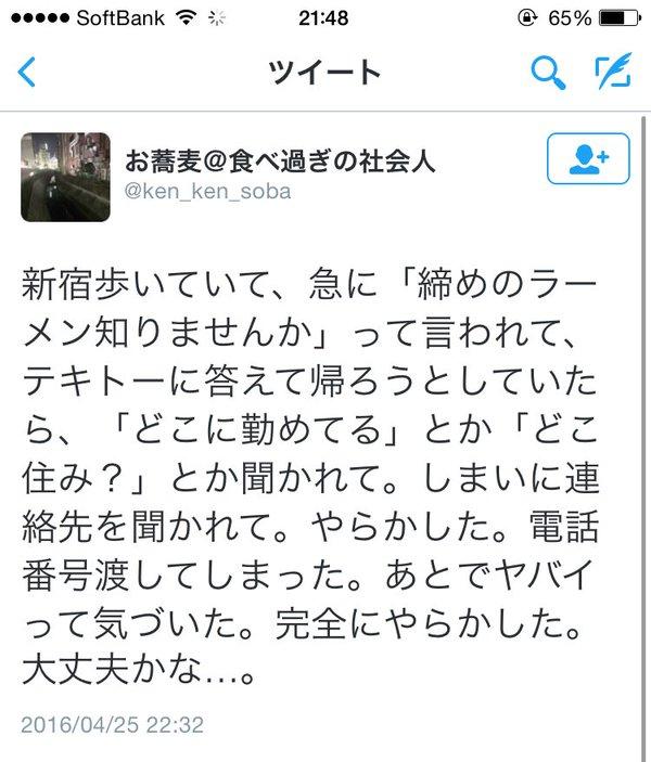 shinjuku_kojinjoho1