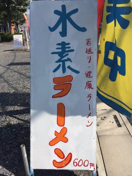 suisosui_kouka (1)