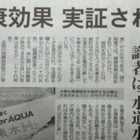 suisosui_kouka