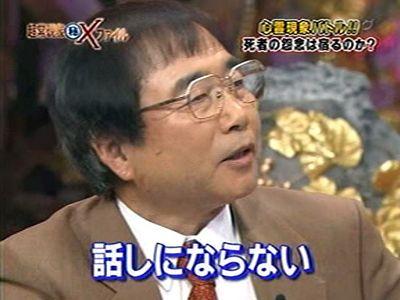 suisosui_ootuki (1)
