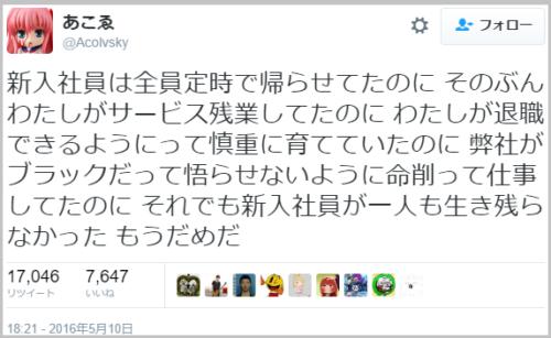 taishokuMay (4)