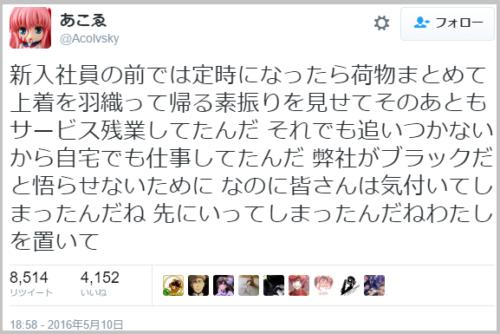 taishokuMay (5)
