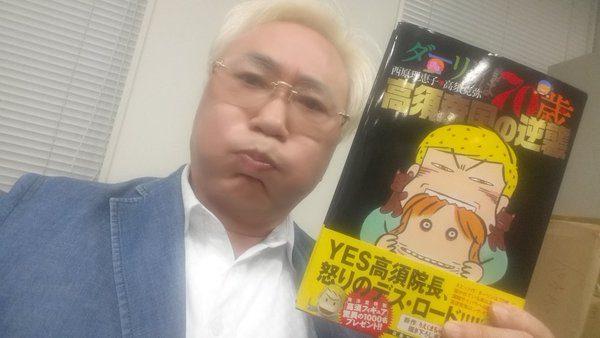 takasu_zeppan (1)
