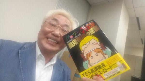 takasu_zeppan (2)
