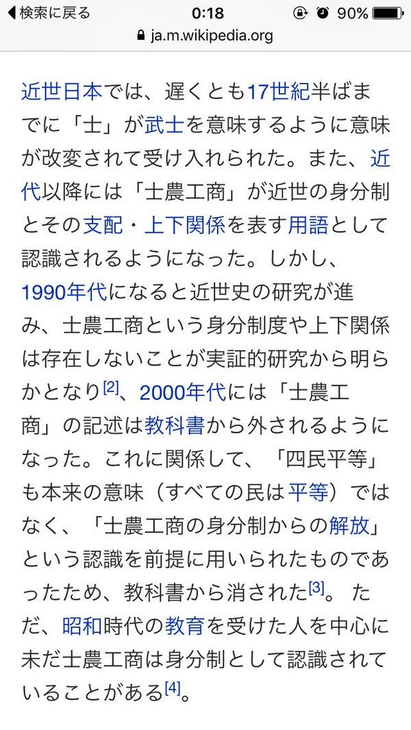takasu_zeppan4