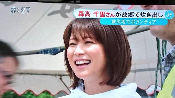 takidashi_moritakachisato (2)
