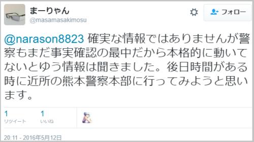 tatuda_shimizu (1)