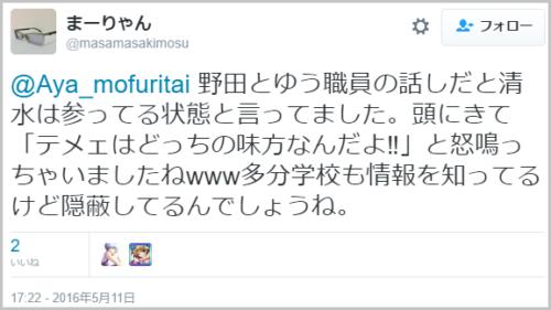 tatuda_shimizu (2)