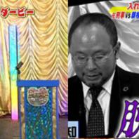 TBS_netsuzou (5)