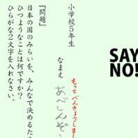 abe_sensou (4)