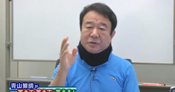 aoyama_bunshuu1