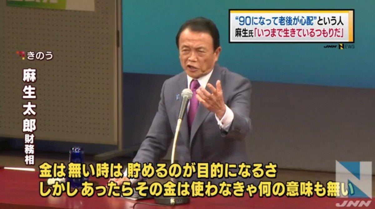 asou_toshiyori (2)