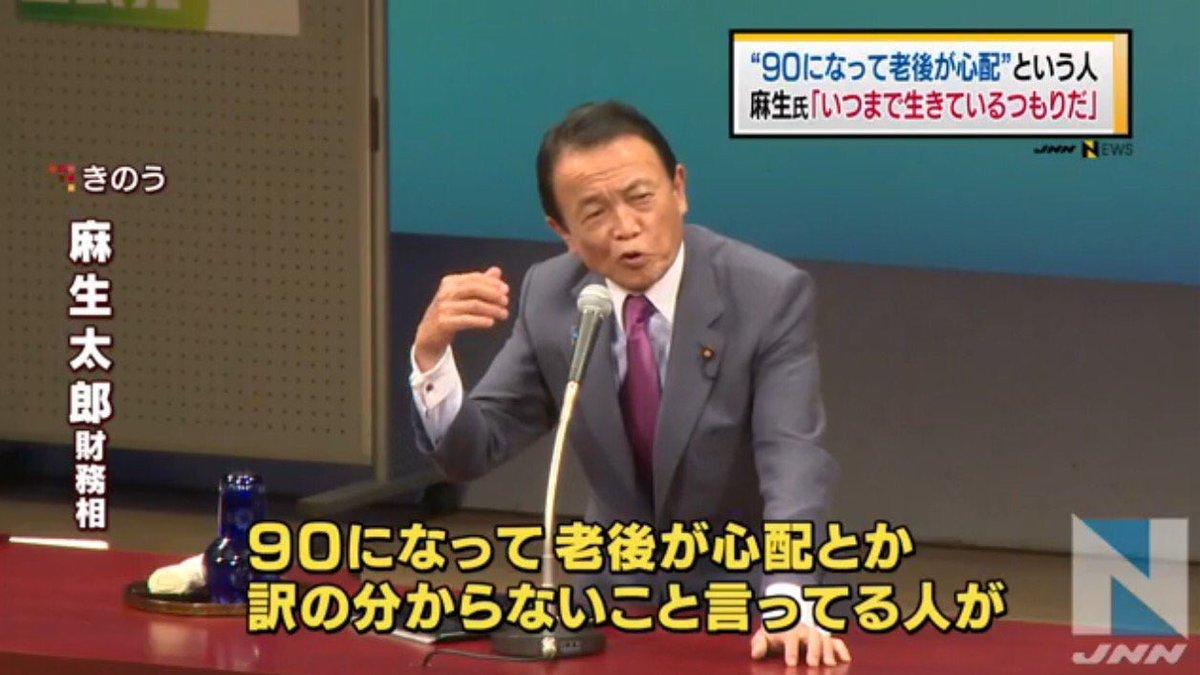 asou_toshiyori (3)
