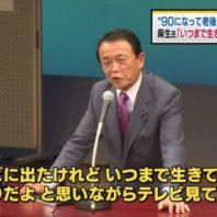 asou_toshiyori (4)