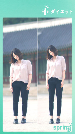 china_photoapp6