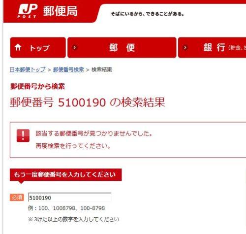 demanoi_hagaki (2)