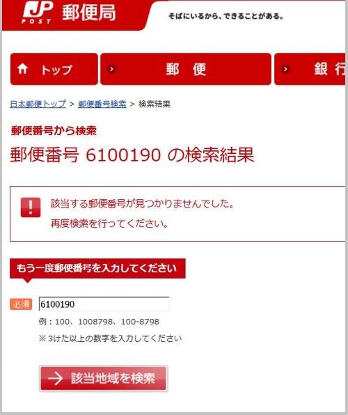demanoi_hagaki (3)