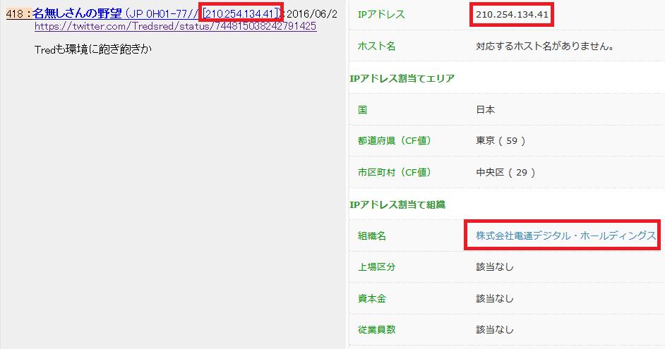 【捏造報道】NHKがやらせ?「超貧乏女子高生」をねつ造していると炎上★10 ©2ch.net YouTube動画>19本 ->画像>61枚