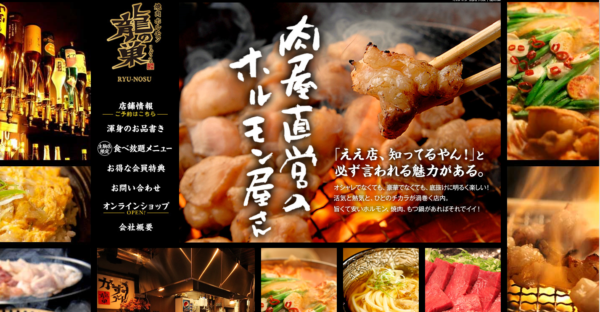 gohan_mukasibanashi (4)