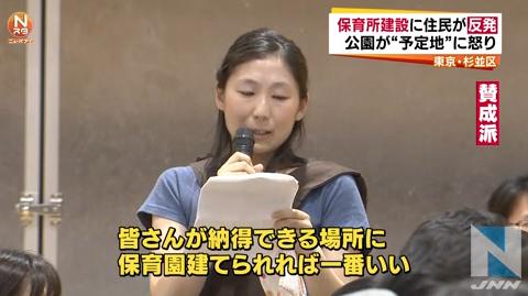 hikusho_hantai (7)