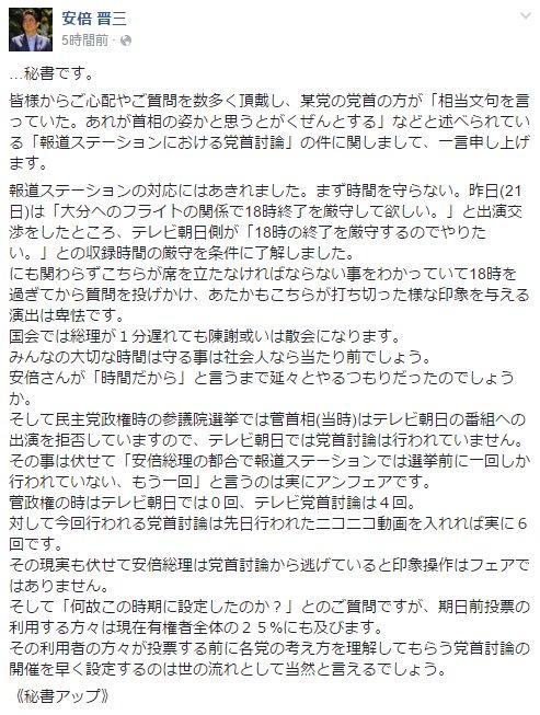 hodostation_johososa2