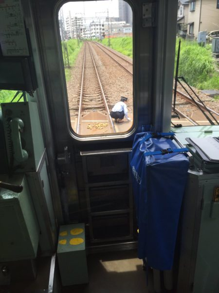 jagaimo_train (2)