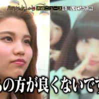 joshikosei_henbou (1)