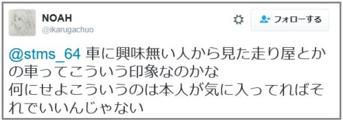 joshikosei_henbou (3)