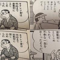kiteretsu_serifusashikae0