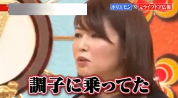 kiutimiho_horiemon (2)