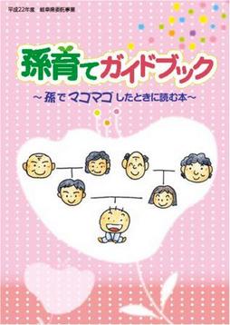 magosodate_saitama (6)