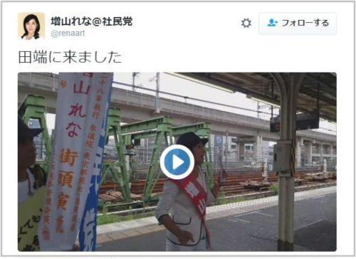 masuyama_rena (1)