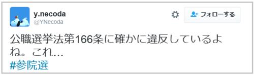 masuyama_rena (7)