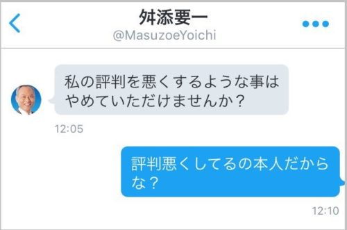 masuzoe_dummy (1)