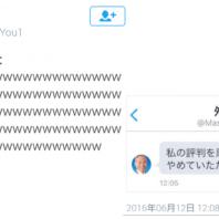masuzoe_dummy5