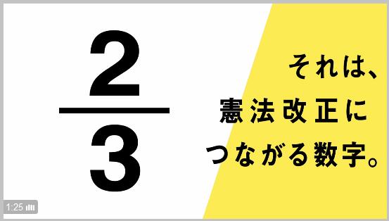 minshintou_ad1