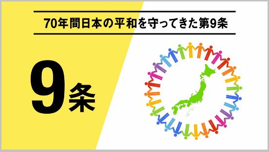 minshintou_ad2